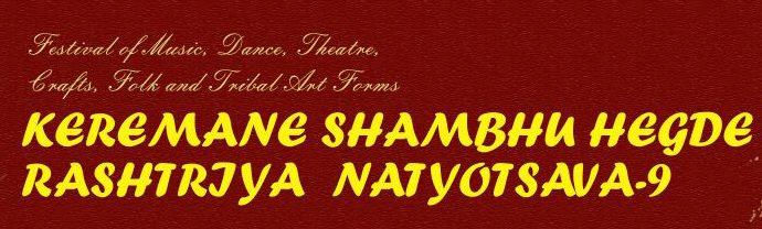 Keremane Shambhu Hegde Rashtriya Natyotsava-9