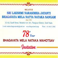 78th Year Bhagavata Mela Nataka Mahotsav