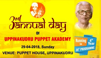 3rd Annual Day of Uppinakudru Puppet Akademy